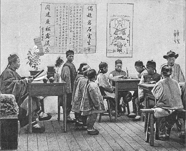 aprender-chino-cover